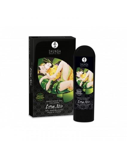 Gel Sensibilisant Lotus Noir - Shunga